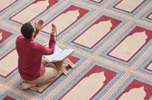 صورة دعاء سد الدين , أفضل دعاء لقضاء الدين