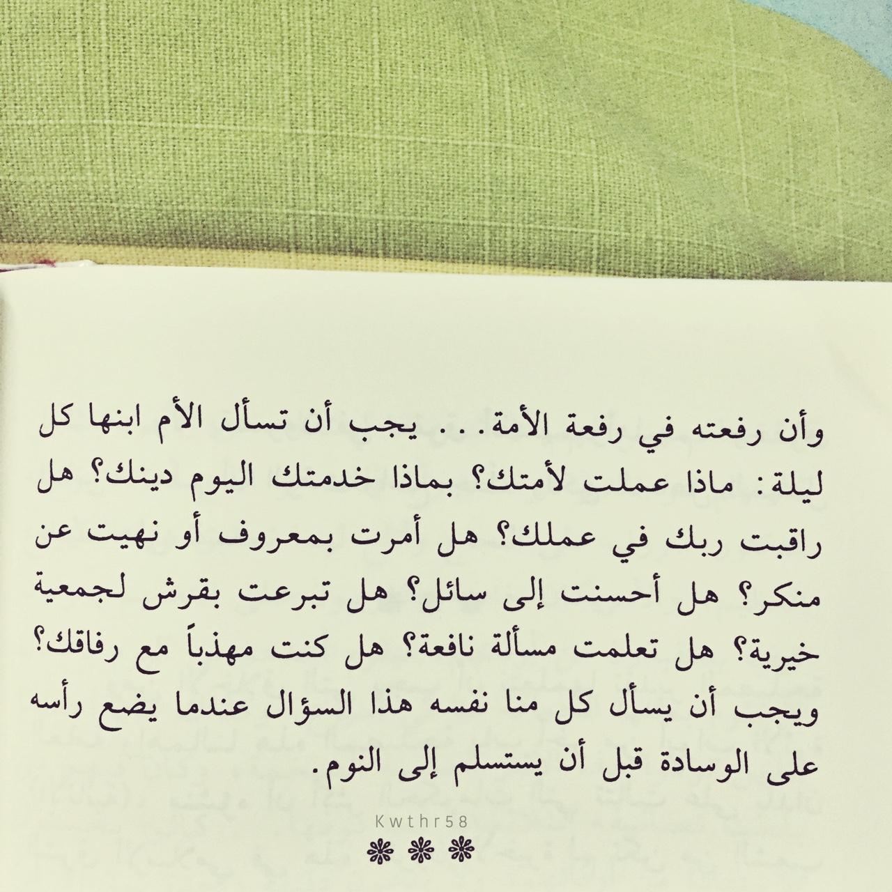 صورة كلمة عن الام ، كلام جميل في حق الام 933 3