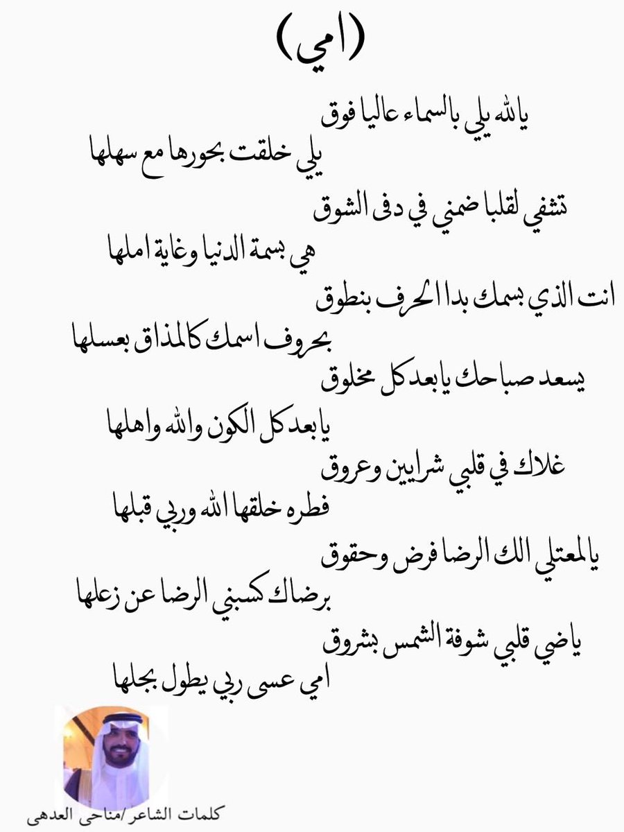 صورة كلمة عن الام ، كلام جميل في حق الام 933 5