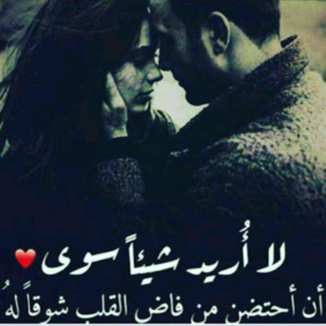 صورة صور مكتوب عليها كلام حب ، كلام حب غايه في الجمال