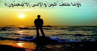 خاطرة عن قدرة الله في الكون ، كلمات عن عظمه الله تعالي