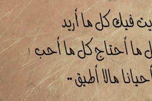 صورة كلمات حب حلوه , اروع عبارات جميله عن الحب