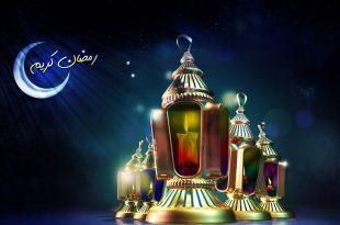 صورة صور حلوه رمضان,اجمل التهانى بحلول شهر رمضان