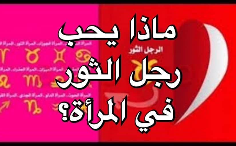 رقعة قماشية أيديولوجية نافذة او شباك عيوب برج الحمل للرجال Dsvdedommel Com