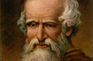 صورة بحث عن اقليدس ,الحياه العلميه للعالم الفيزيائى
