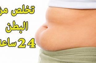 صورة طريقة التخلص من دهون البطن , اسرع طريقة لتخلص من الدهون