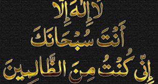صورة بوستات دينيه ، اجمل كلمات دينيه للفيس بوك