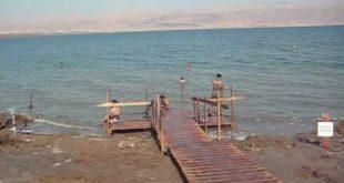 معلومات مذهله عن البحر الميت , البحر الميت لماذا سمي بهذا الاسم