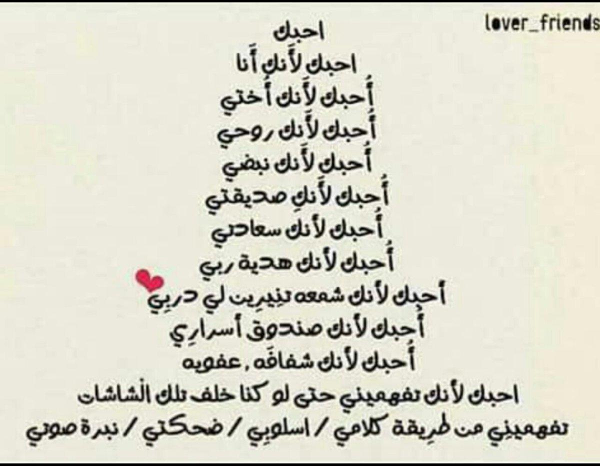 صورة عبارات روعه للتعبير عن حبي لصديقتي , رسائل حب لصديقتي