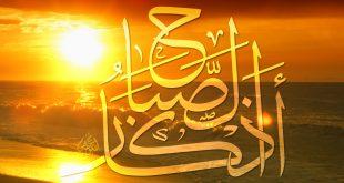 صورة اروع خلفيات اسلاميه رايتها , صور طبيعية اسلامية