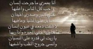 صورة ازاي تعبر عن حبك للقبيله باجمل الاشعار , شعر مدح قبيله
