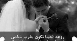 صورة صور رومانسية روعة , اجمل كلام حب وغرام