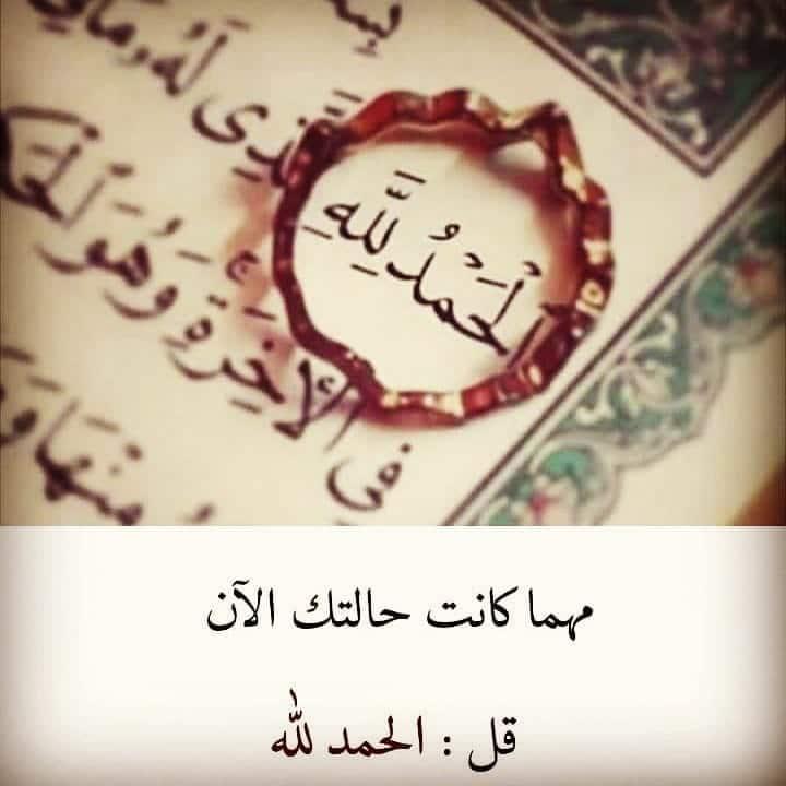 صورة صوردينيه اسلامية مكتوب عليها , اروع الصور الدينية