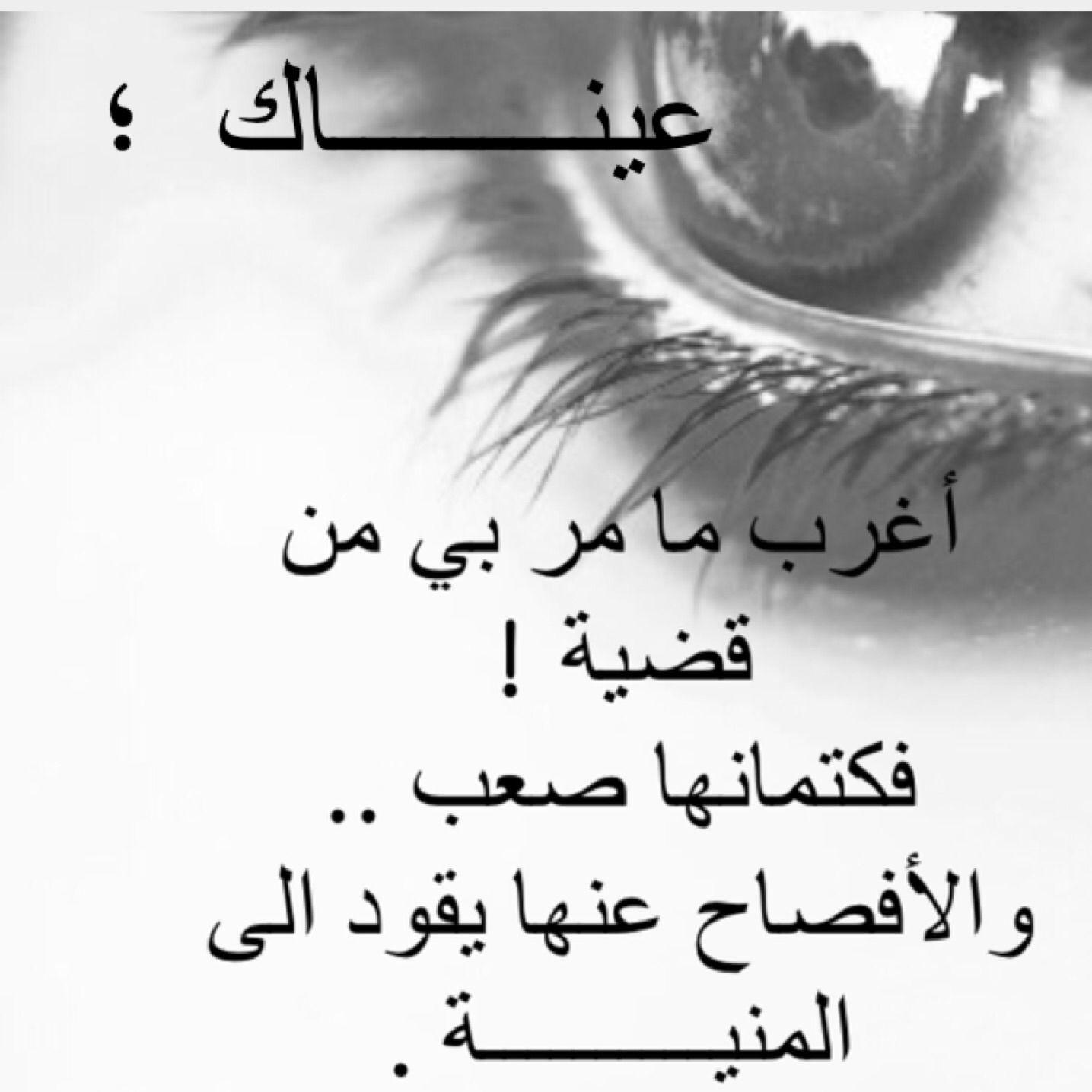 صورة شعر عن الغزل قصير ,اجمل ابيات عن الشعر والرومانسيه 7286 4