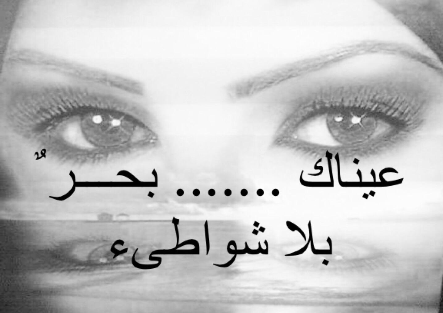 صورة شعر عن الغزل قصير ,اجمل ابيات عن الشعر والرومانسيه 7286 8