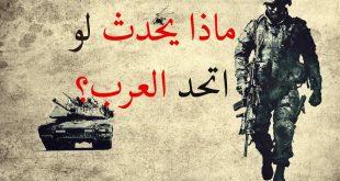 كلمات عن العرب ,عبارات واقوال  مثيره عن العرب