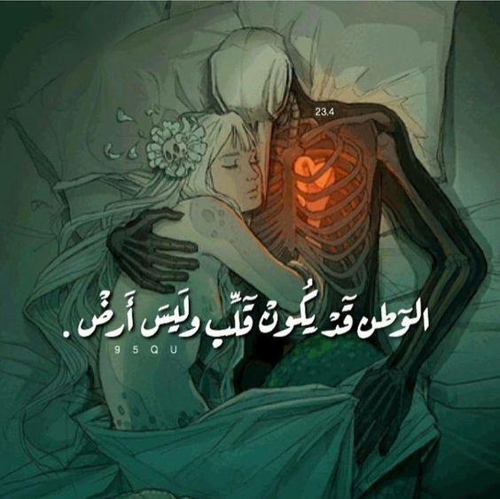 صورة الحب اجمل لحظة معك حبيبي , اجمل صور رومانسيه وحب 9796 3