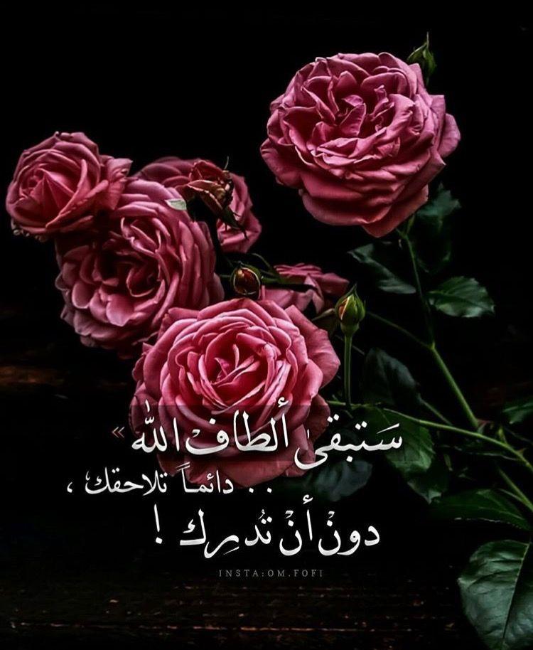 صورة ازل الغبار عن قلبك برسايل الدينية مصورة , رسائل دينيه اسلاميه