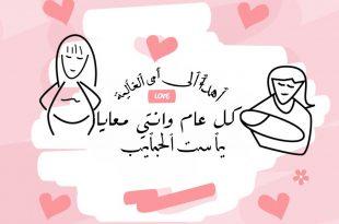 صورة صور تحكي قمة حبي ليكي يا امي , لافتة عن الام