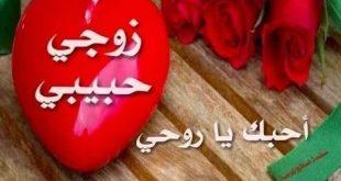 قلوب مكتوب عليها حبيبي , خلفيات قلوب مكتوب عليها عبارات حب