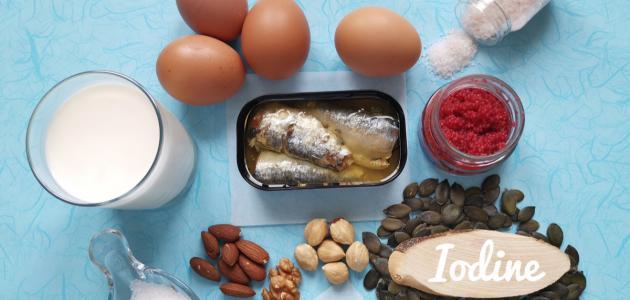 اين يوجد عنصر اليود فى الطعام الاطعمة الغنية باليود المرأة العصرية