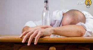نصائح  للحد من اضرار الخمر  , اضرار الخمر الصحية
