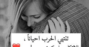 الحب ليس كلام ولكنه افعال،الحب لا يفهم الكلام 19