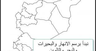خريطة الجزائر الصماء