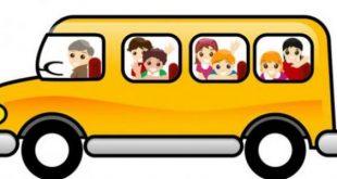 وصف رحلة مدرسية