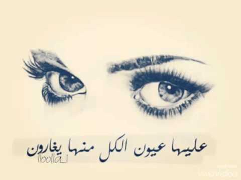 صورة اجمل ما قيل في جمال العيون, اجمل اشعار العيون 10099 5