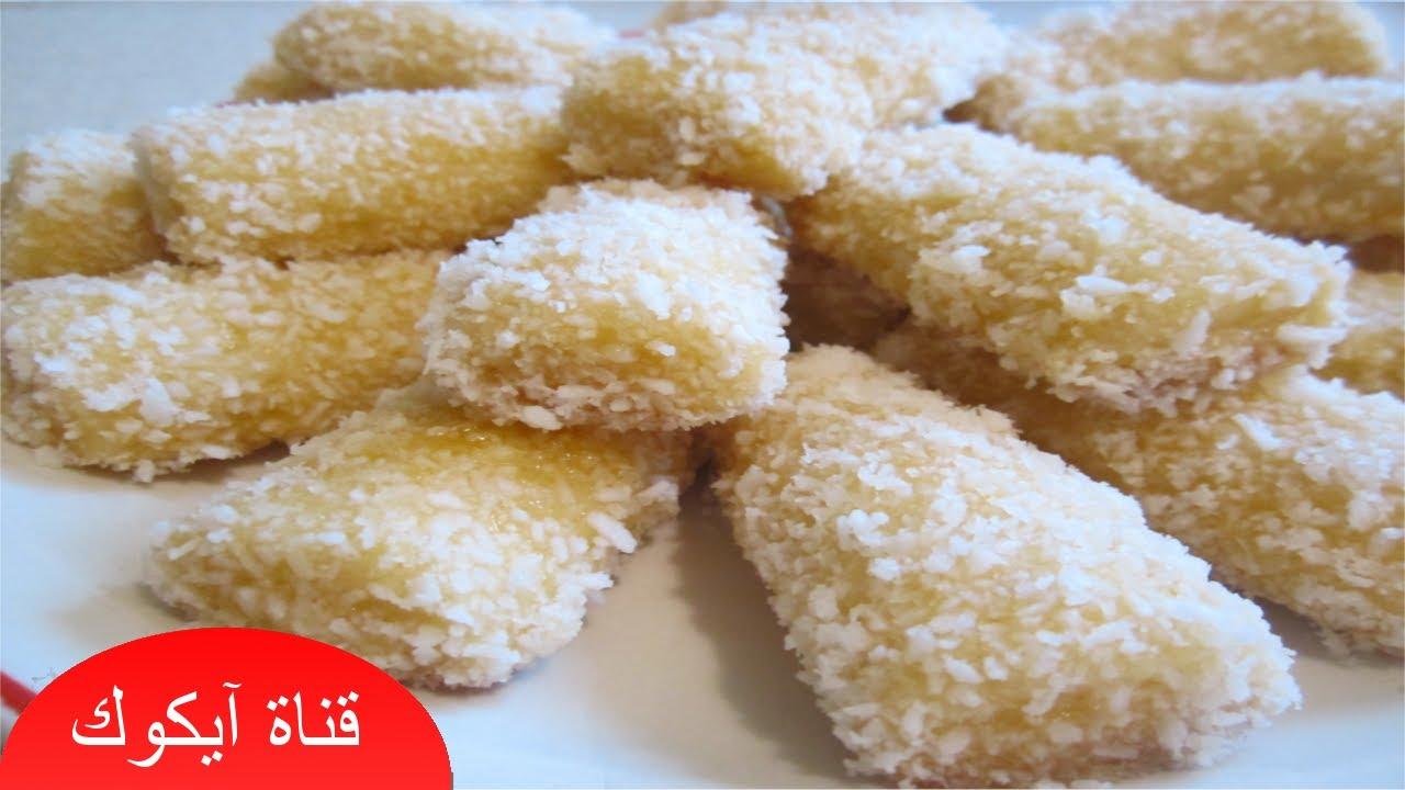 صورة حلوي لذيذة بجوز الهند ،وصفات جوز الهند 6420 4